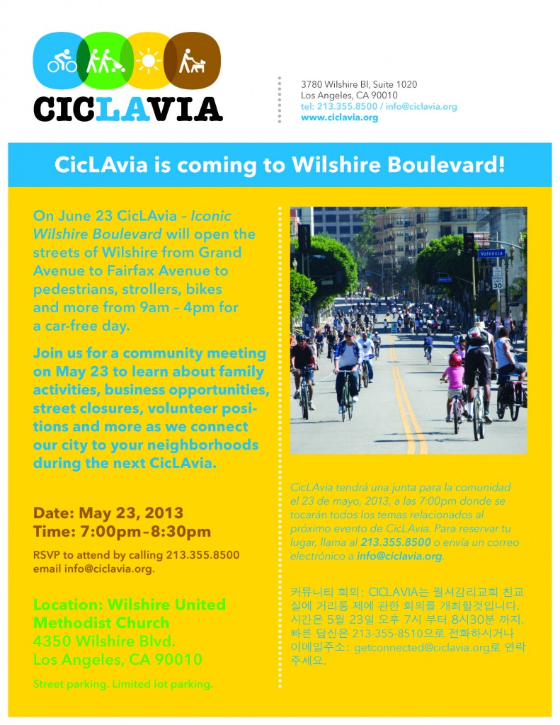 Pre-CicLAvia Community Meeting @ Wilshire United Methodist Church | Los Angeles | California | United States